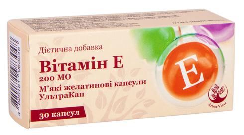 Arbor Vitae Вітамін Е капсули 200 МО 30 шт