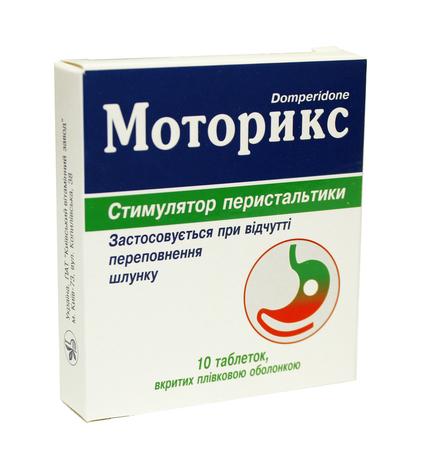 Моторикс таблетки 10 мг 10 шт