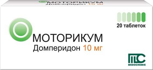 Моторикум таблетки 10 мг 20 шт