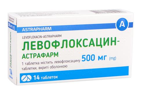 Левофлоксацин Астрафарм таблетки 500 мг 14 шт