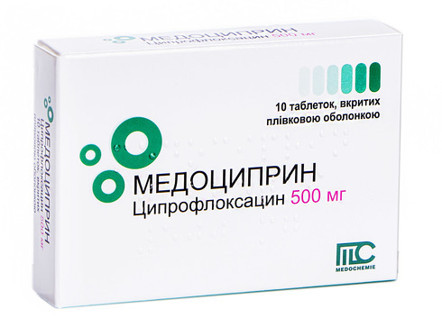 Медоциприн таблетки 500 мг 10 шт