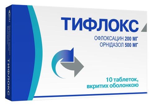 Тифлокс таблетки 200 мг/500 мг  10 шт