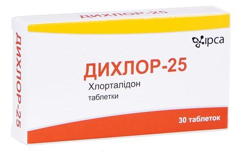 Дихлор-25 таблетки 25 мг 30 шт