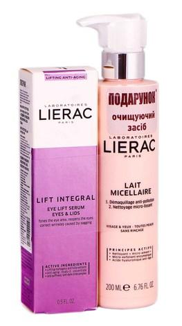 Lierac Набір Lift Integral крем для контуру очей 15 мл + засіб міцелярний Подвійне очищення 200 мл 1 шт