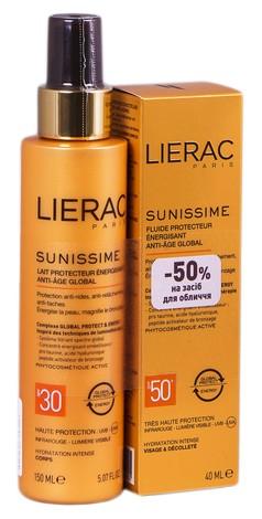 Lierac Sunissime захисне молочко SPF-30 150 мл + захисний флюїд SPF-50+ 40 мл 1 набір
