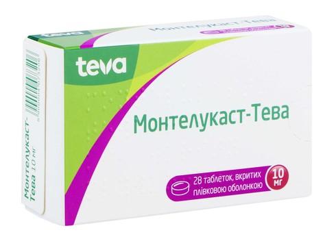 Монтелукаст Тева таблетки 10 мг 28 шт