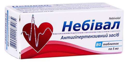 Небівал таблетки 5 мг 80 шт