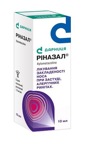 Ріназал спрей назальний 1 мг/мл 10 мл 1 флакон