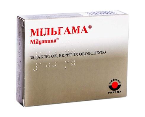 Мільгама таблетки 30 шт
