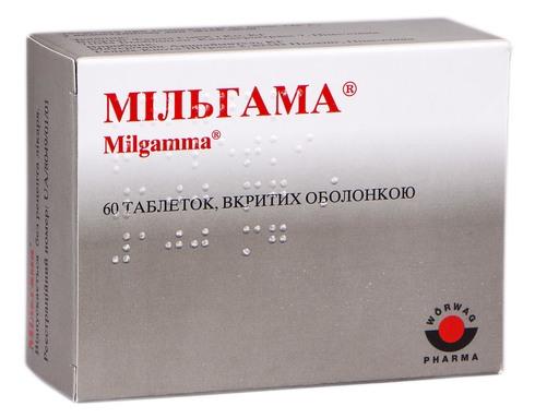 Мільгама таблетки 60 шт