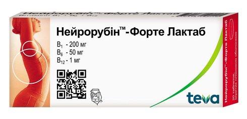 Нейрорубін-Форте Лактаб таблетки 20 шт