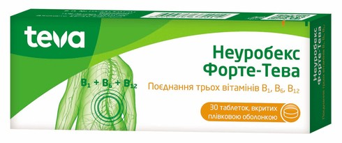 Неуробекс Форте таблетки 30 шт