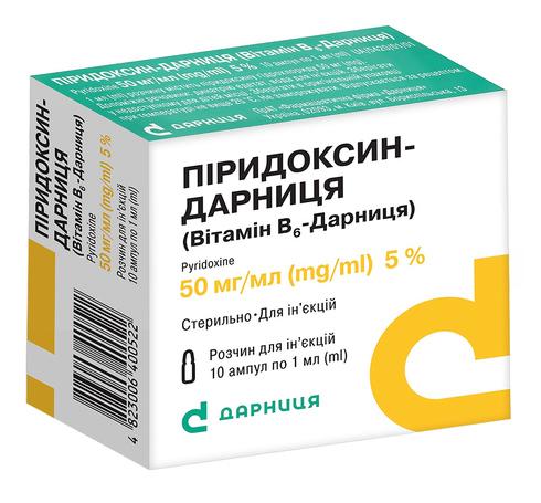 Піридоксин Дарниця розчин для ін'єкцій 5 % 1 мл 10 ампул