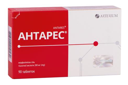 Антарес таблетки 200 мг 90 шт