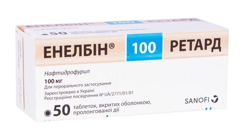 Енелбін 100 Ретард таблетки 50 шт