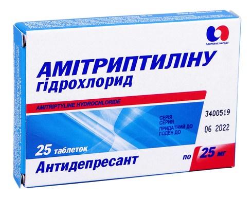 Амітриптиліну гідрохлорид таблетки 25 мг 25 шт