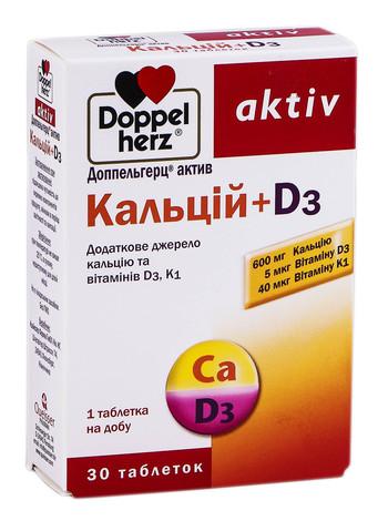 Doppel herz aktiv Кальцій + D3 таблетки 30 шт
