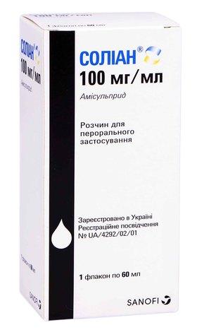 Соліан розчин оральний 100 мг/мл 60 мл 1 флакон