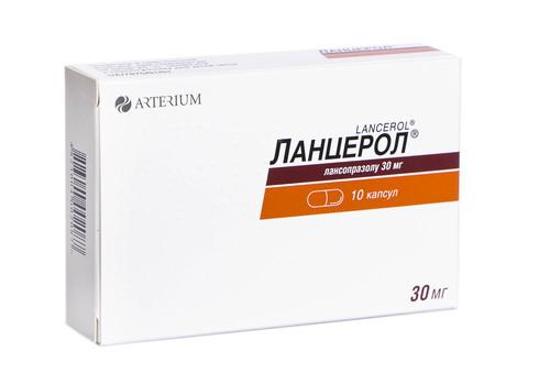 Ланцерол капсули 30 мг 10 шт