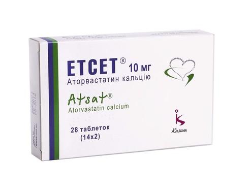 Етсет таблетки 10 мг 28 шт