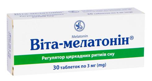 Віта-мелатонін таблетки 3 мг 30 шт