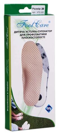 Foot Care УПС-001 Устілка-супінатор дитяча для профілактики плоскостопості розмір 29 1 пара