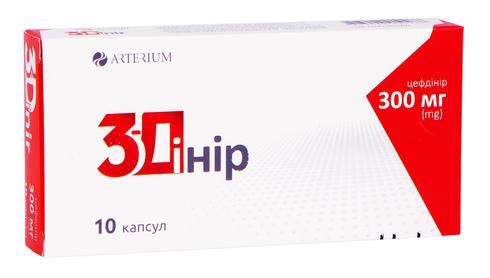 3-Дінір капсули 300 мг 10 шт
