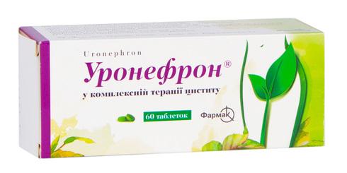 Уронефрон таблетки 188 мг 60 шт