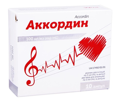 Аккордин розчин для ін'єкцій 100 мг/мл 5 мл 10 ампул