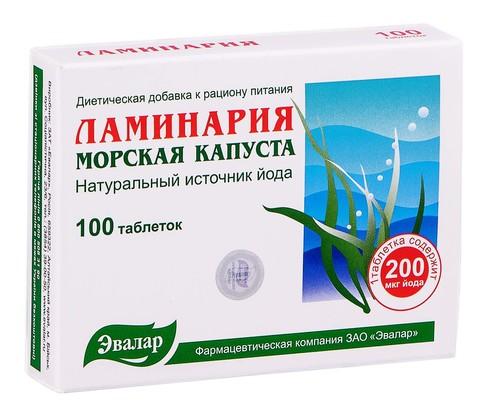 Ламінарія таблетки 100 шт
