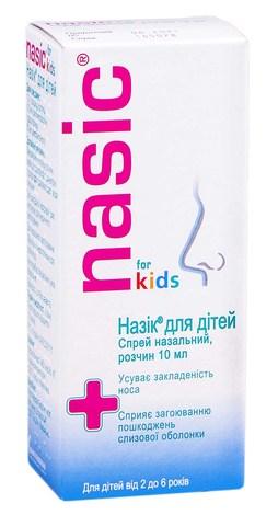 Назік для дітей спрей назальний 10 мл 1 флакон