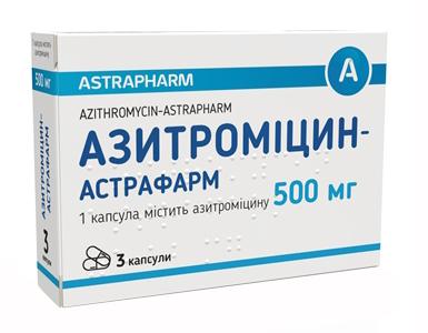 Азитроміцин Астрафарм таблетки 500 мг 3 шт