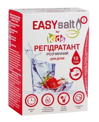 Регідратант розчинний EASY salt для дітей порошок для орального розчину 10 саше