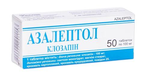Азалептол таблетки 100 мг 50 шт