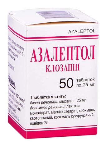 Азалептол таблетки 25 мг 50 шт