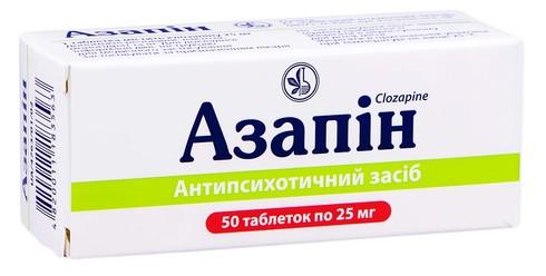 Азапін таблетки 25 мг 50 шт