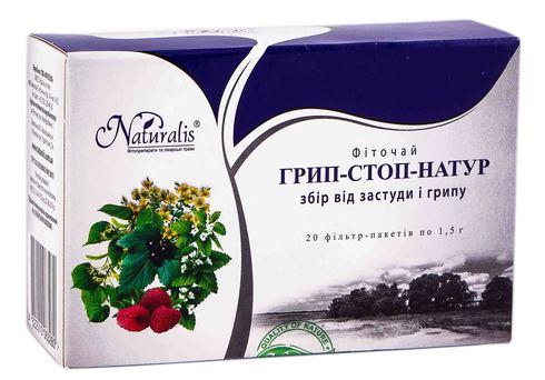 Naturalis Грип-стоп-Натур фіточай 1,5 г 20 фільтр-пакетів