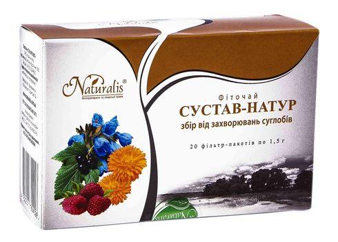 Naturalis Сустав-Натур фіточай 1,5 г 20 фільтр-пакетів