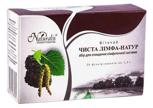 Naturalis Чиста лімфа-Натур фіточай 1,5 г 20 фільтр-пакетів