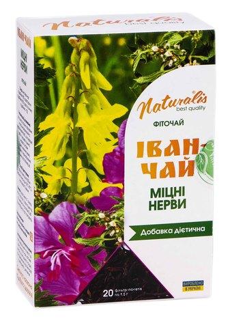 Naturalis Іван-чай Міцні нерви фіточай 1,5 г 20 фільтр-пакетів
