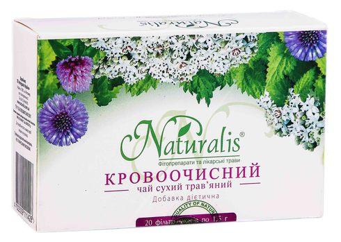 Naturalis Кровоочисний фіточай 1,5 г 20 фільтр-пакетів