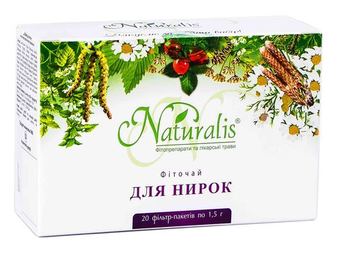 Naturalis Для нирок фіточай 1,5 г 20 фільтр-пакетів
