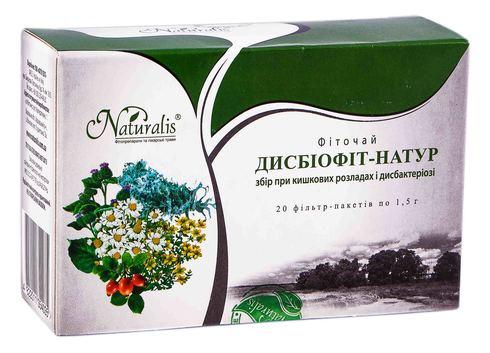 Naturalis Дисбіофіт-Натур фіточай 1,5 г 20 фільтр-пакетів