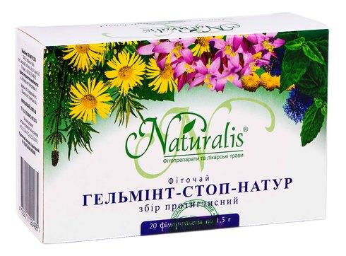 Naturalis Гельмінт-cтоп-Натур фіточай 1,5 г 20 фільтр-пакетів