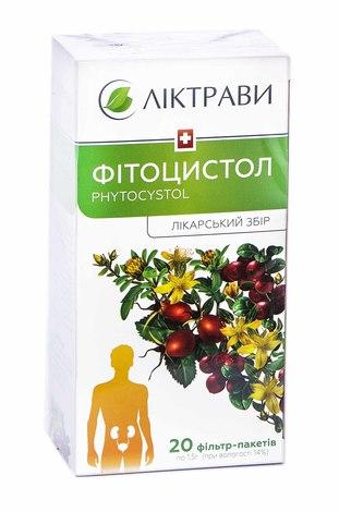 Фітоцистол збір 1,5 г 20 фільтр-пакетів