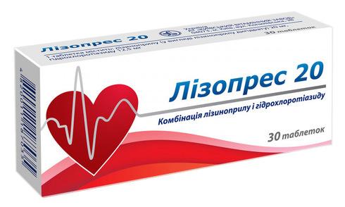 Лізопрес таблетки 20 мг/12,5 мг  30 шт