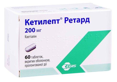 Кетилепт Ретард таблетки 200 мг 60 шт