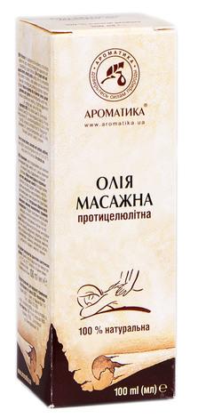 Ароматика Олія масажна протицелюлітна 100 мл 1 флакон