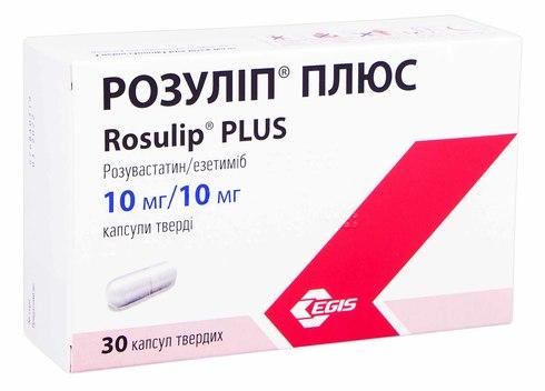Pозуліп Плюс капсули 10 мг/10 мг  30 шт