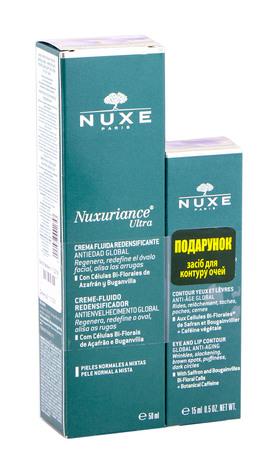 Nuxe Nuxellence флюїд 50 мл + засіб для контуру очей 15 мл 1 набір
